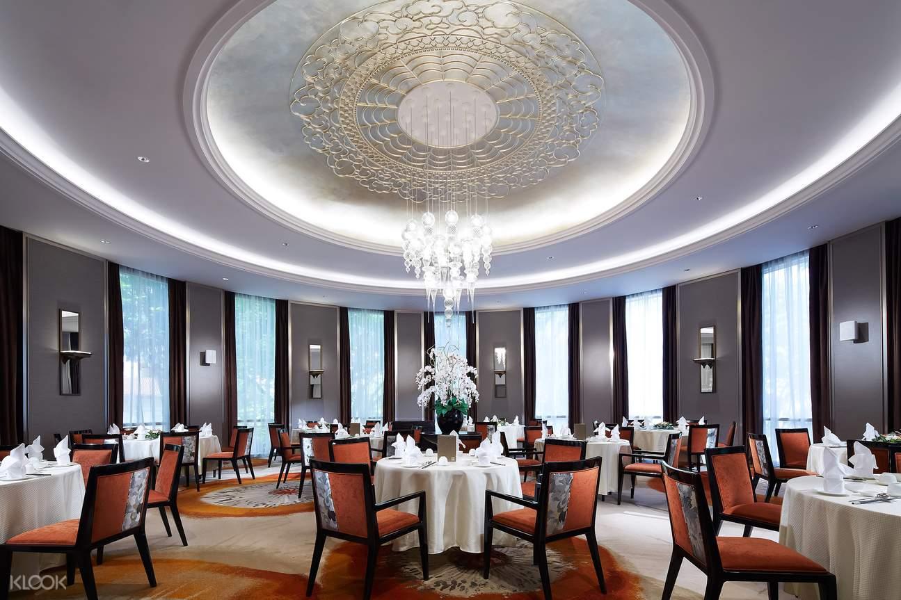Carlton - Wah Lok Cantonese Restaurant