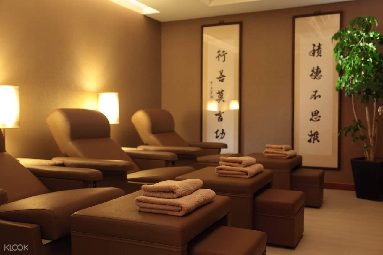 台北再春健康生活館