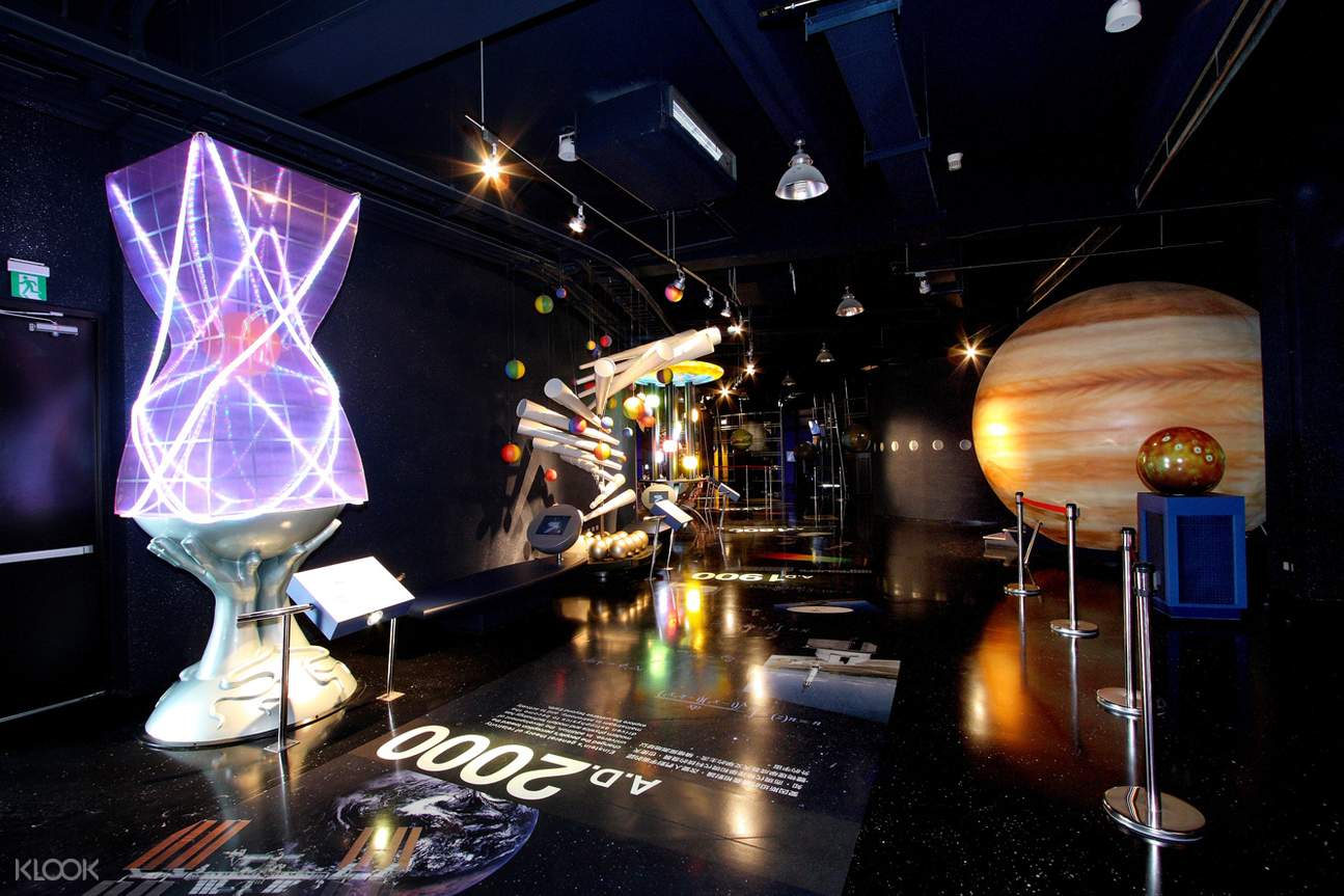 Enjoy the Planetarium and 3D theater in Tainan!
