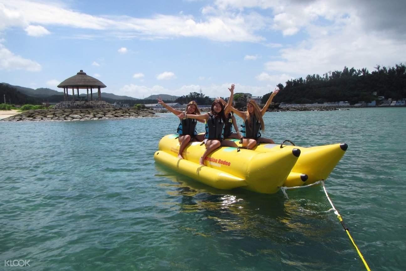 people on banana boat