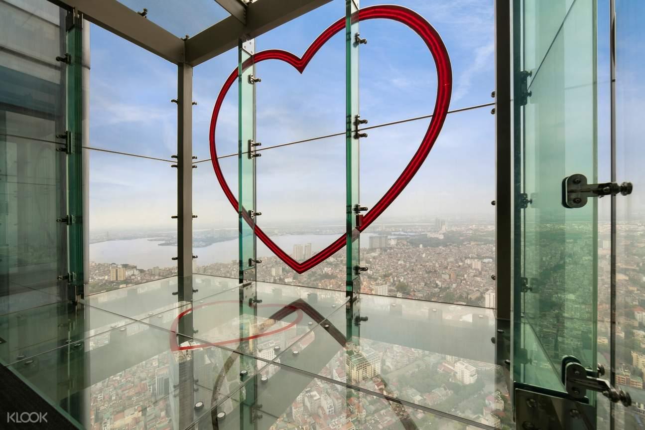 lotte observation deck