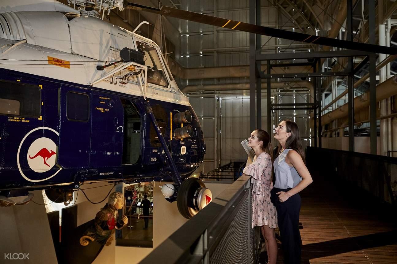 Australian National Maritime Museum ticket