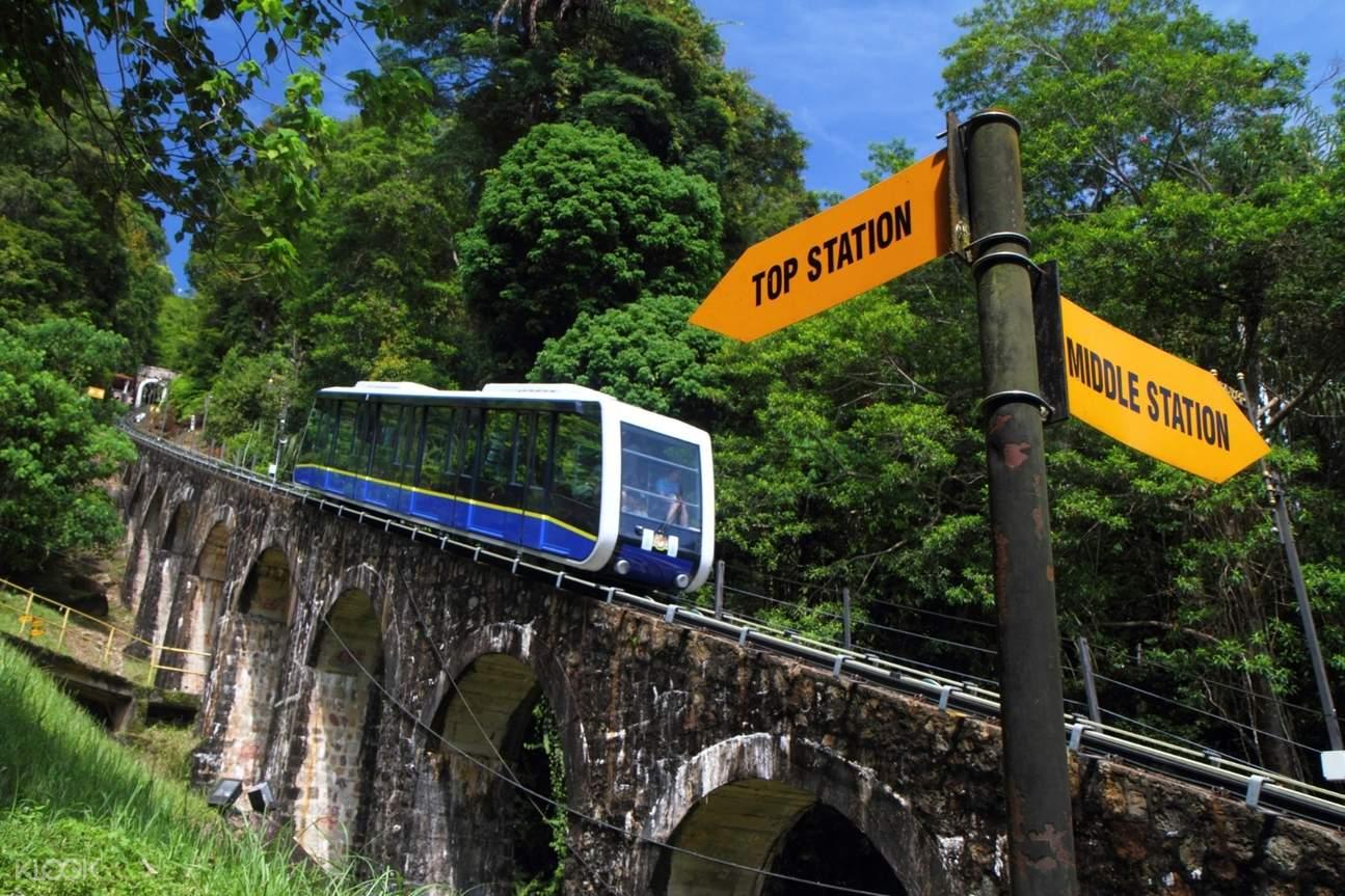 penang hill funicular in malaysia