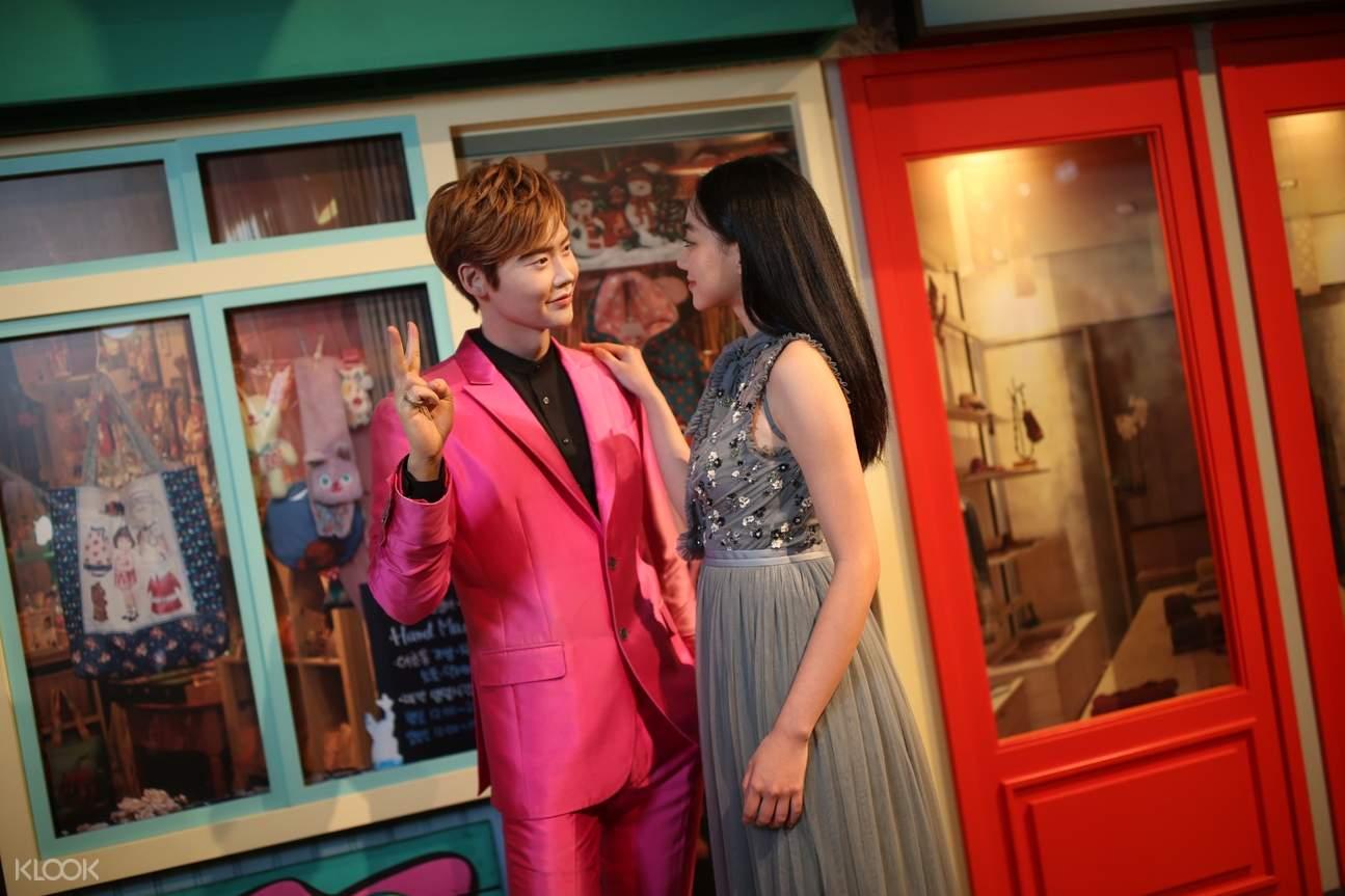 lee jong suk Hong Kong Madame Tussauds
