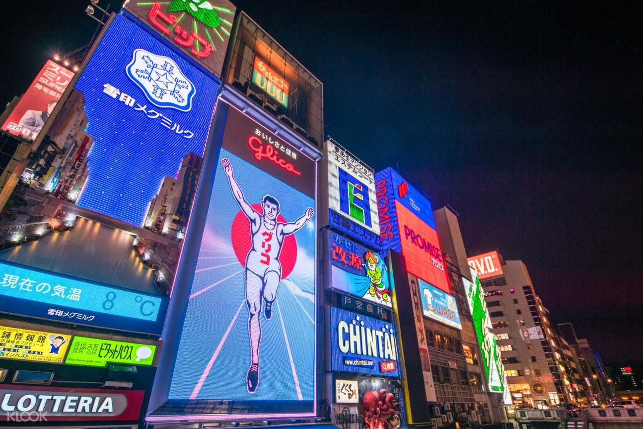 阪神电铁一日券