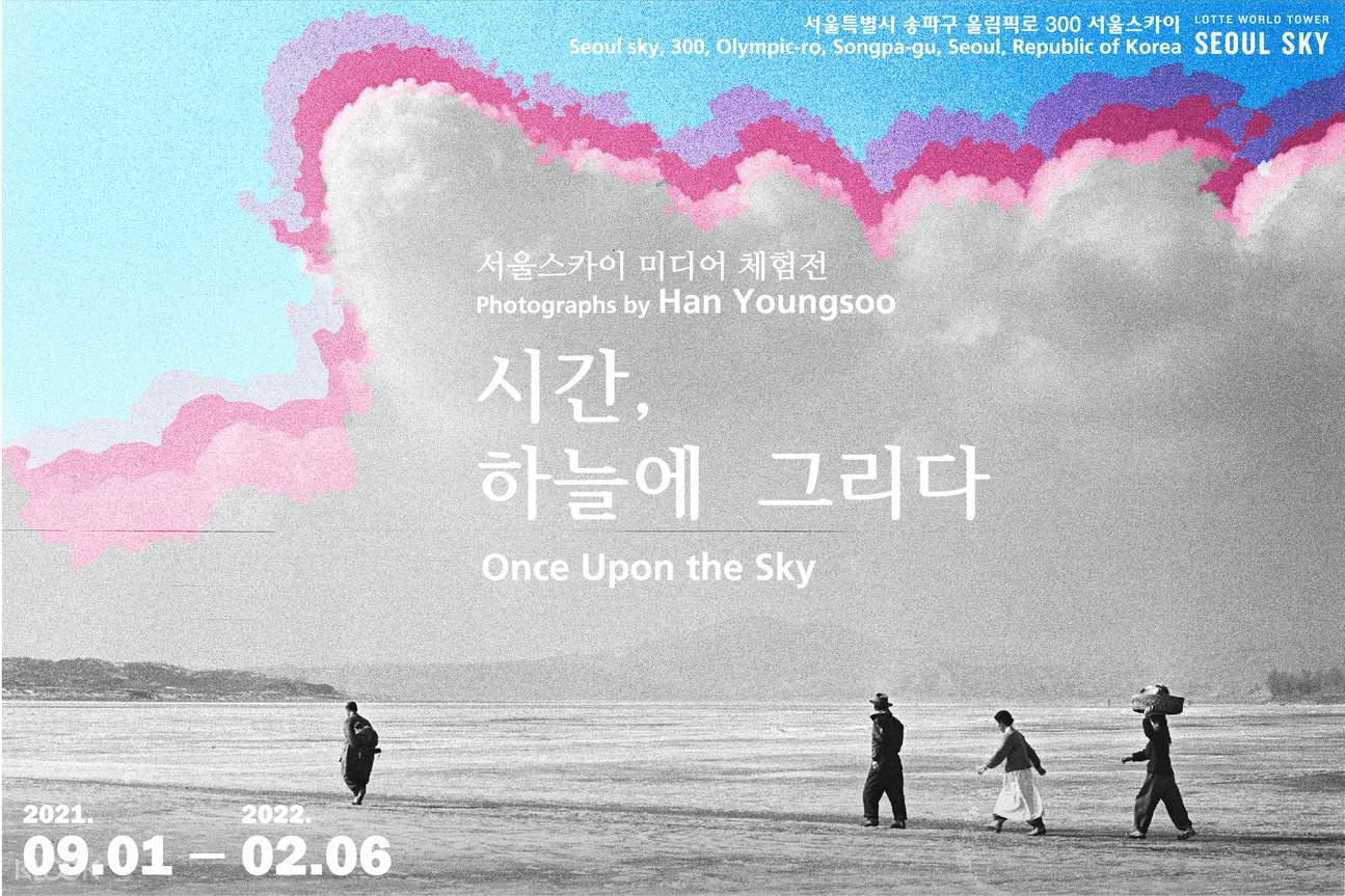 Once Upon the Sky