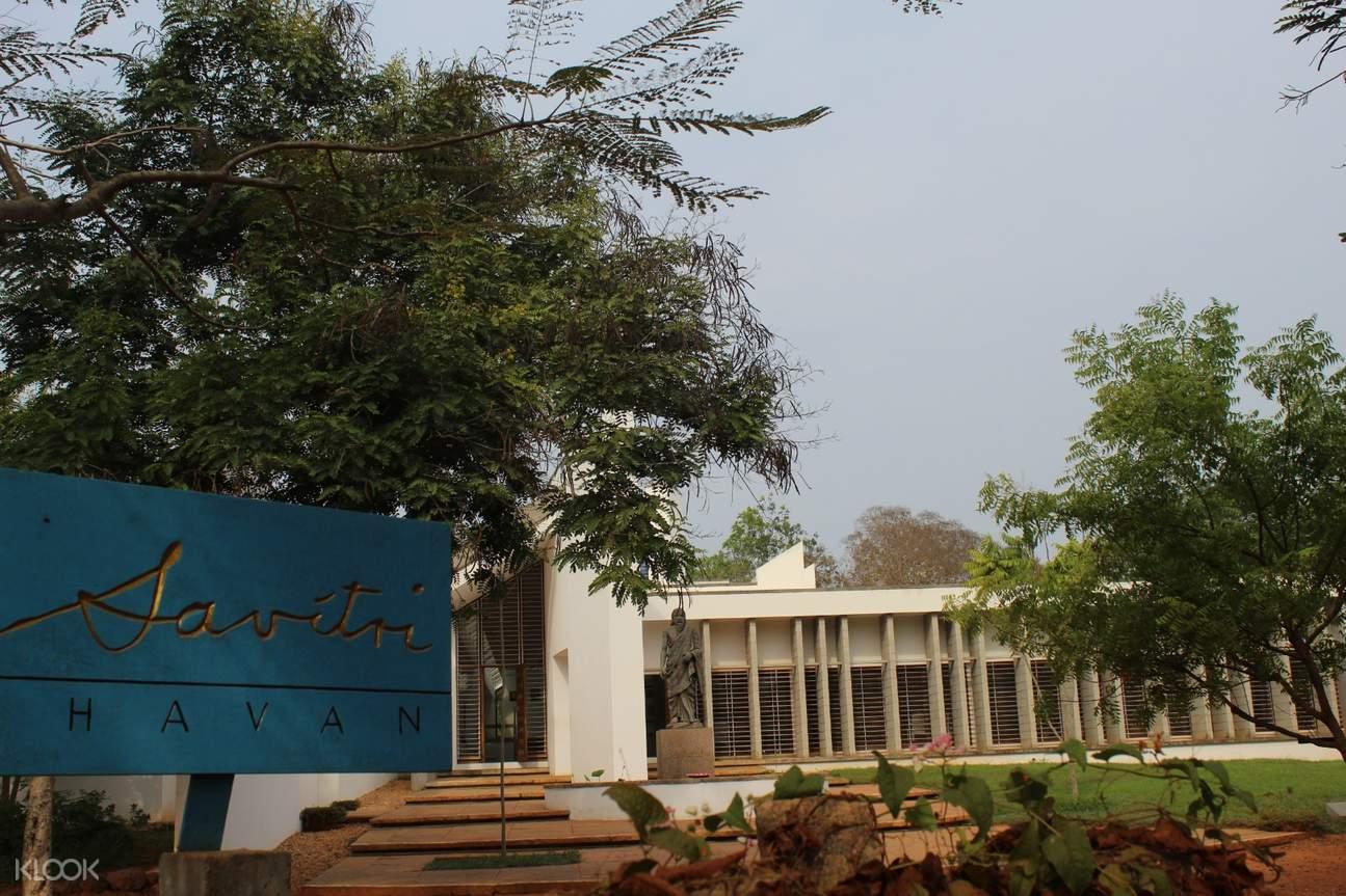 savitir bhavan