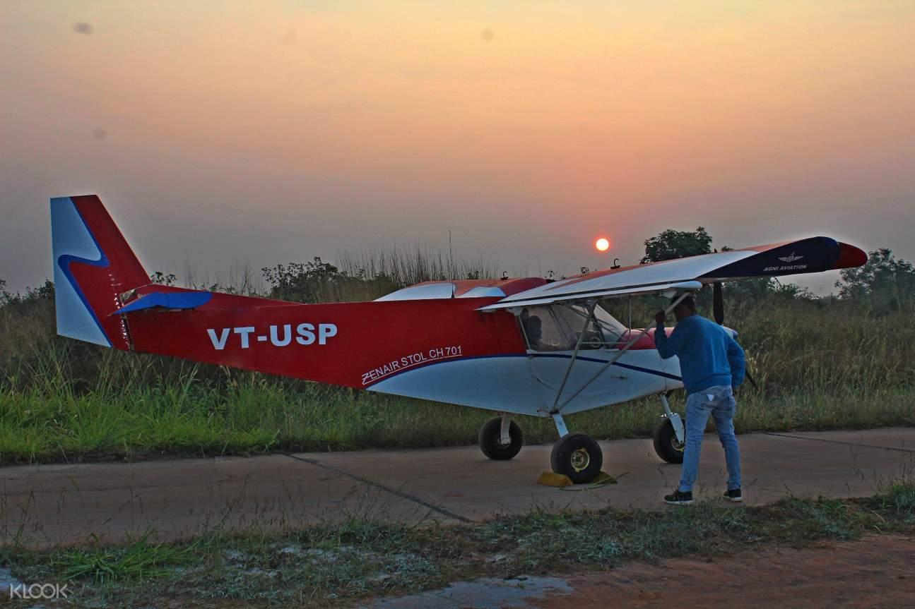 microlight bangalore flying