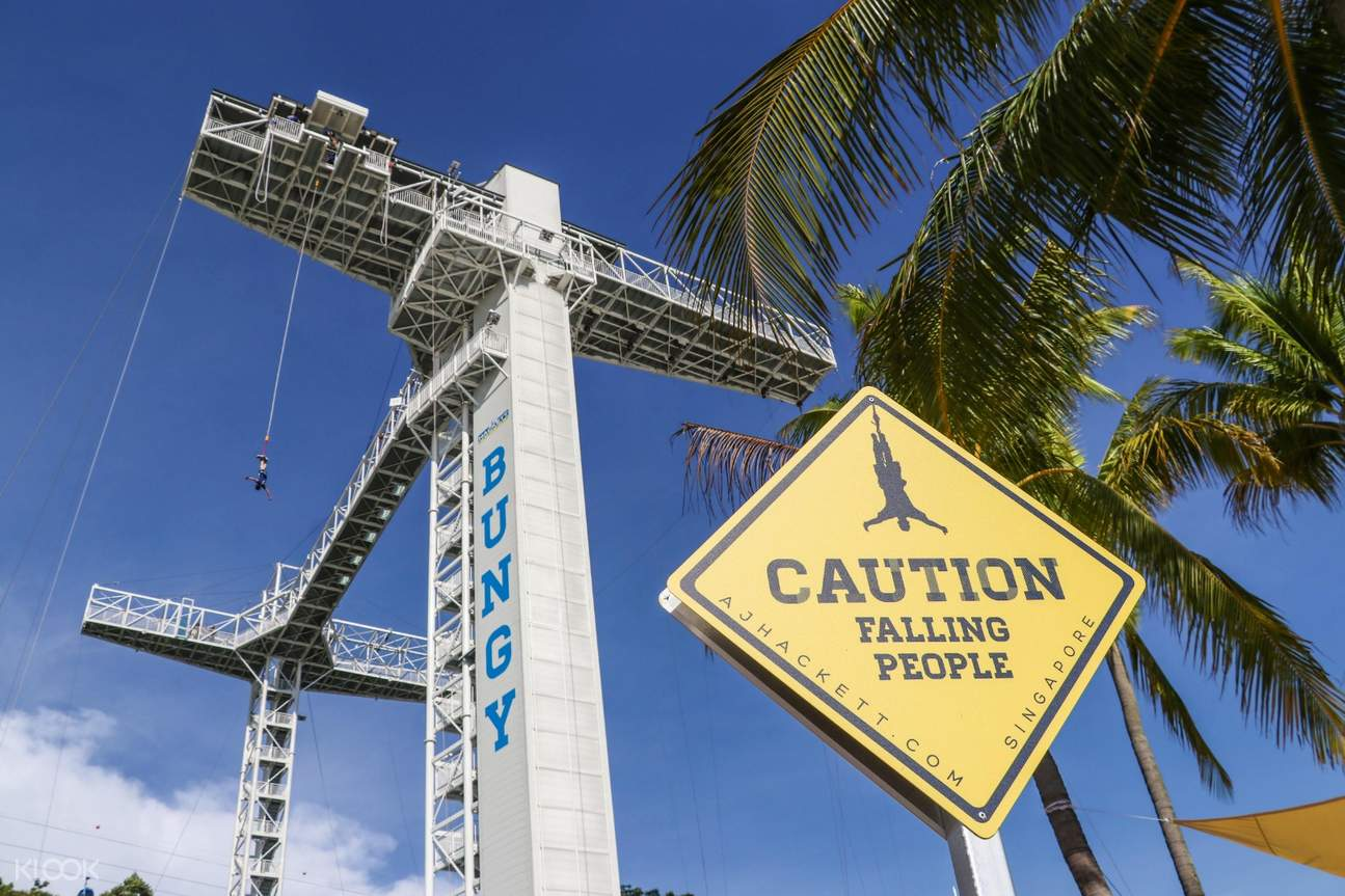 sentosa giant swing in singapore