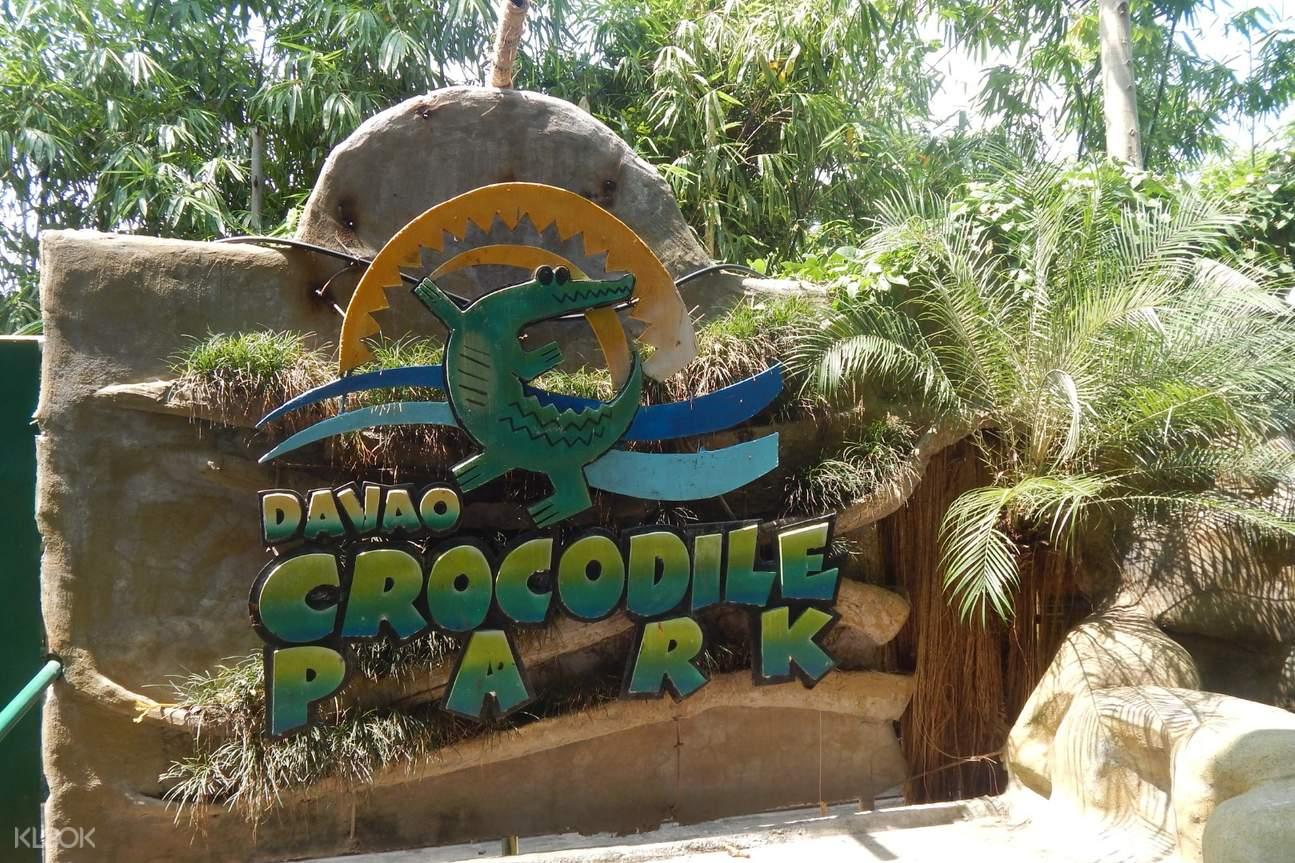 entrance of davao crocodile park