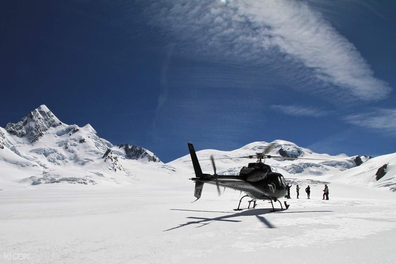 helicopter in new zealand