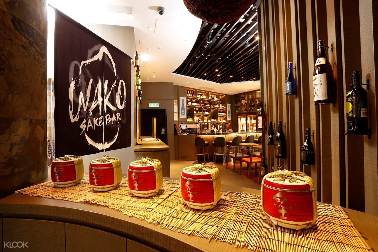 Wako Sake Bar