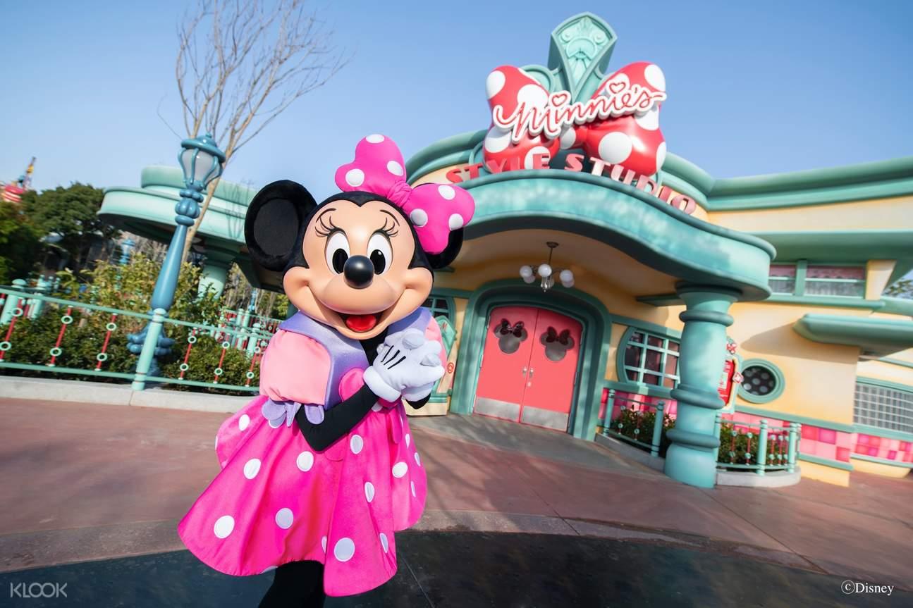 Tokyo Disneyland Minnie's House