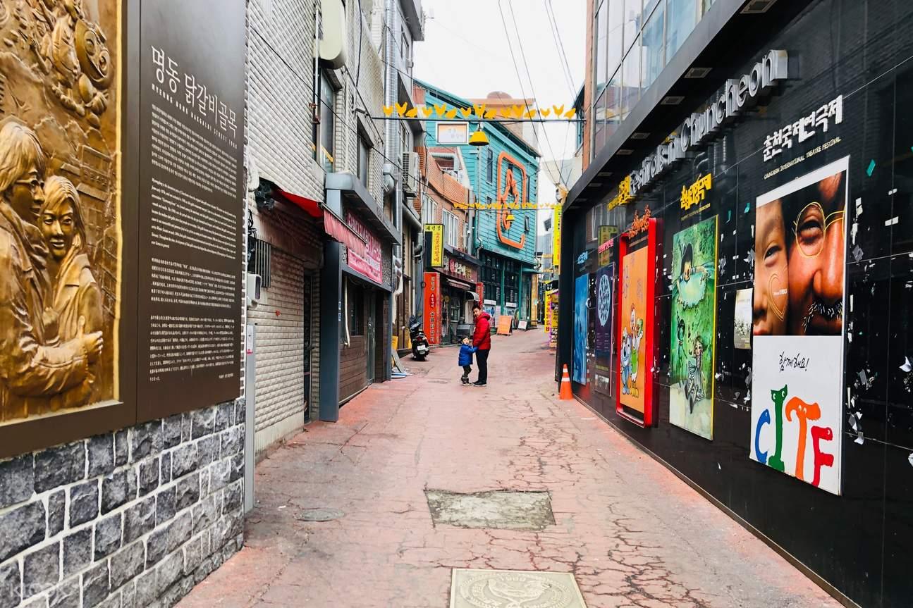 Chuncheon Myeongdong Street