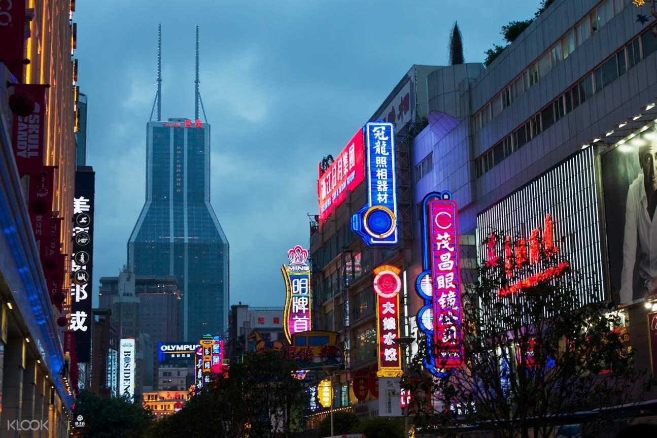 full day shanghai bike tour