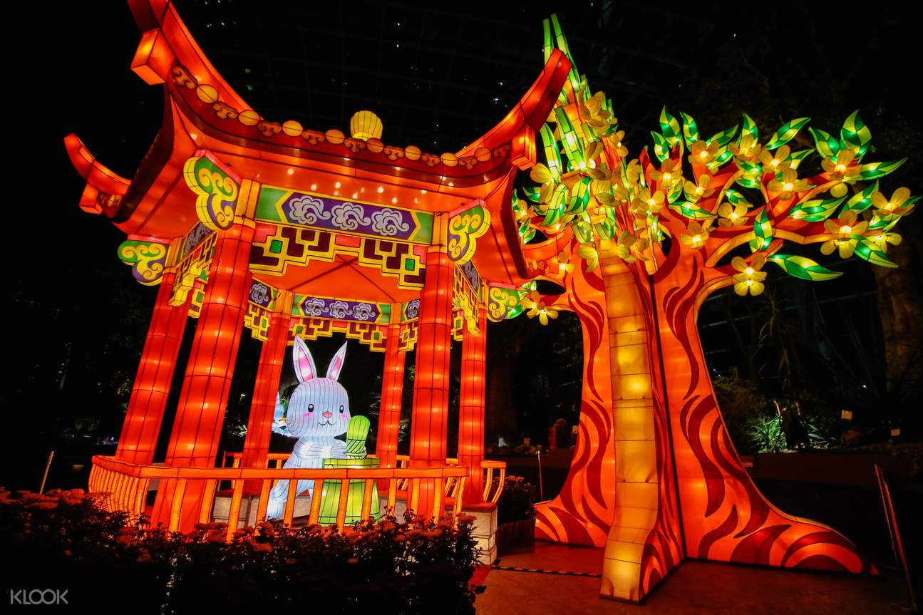 mid autumn festival at gardens by the bay