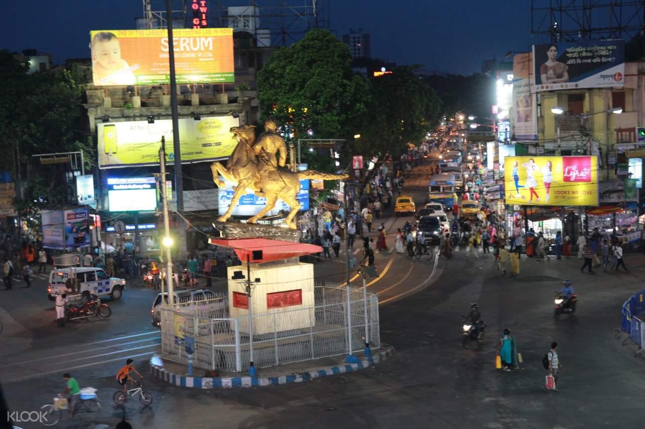 Kolkata City in the evening