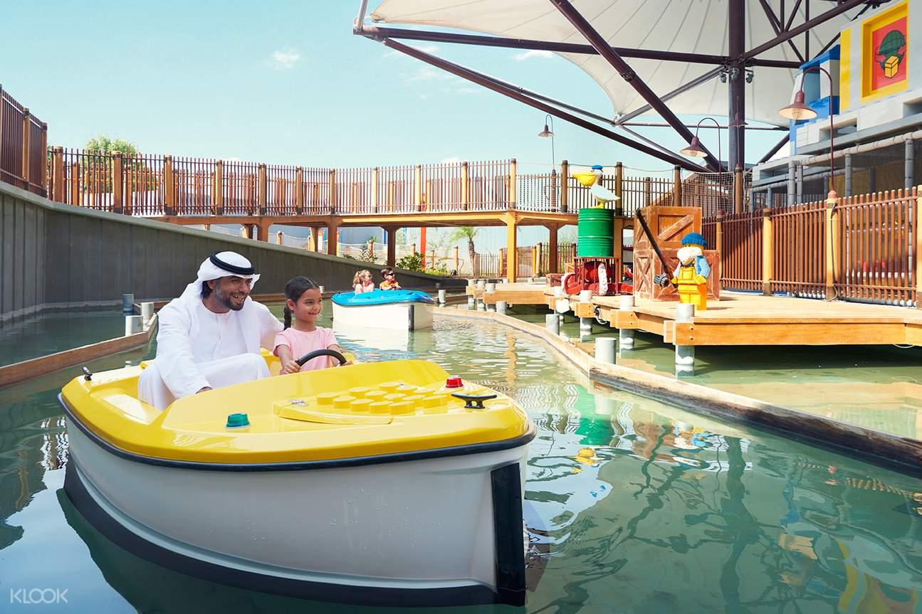 Legoland Boat