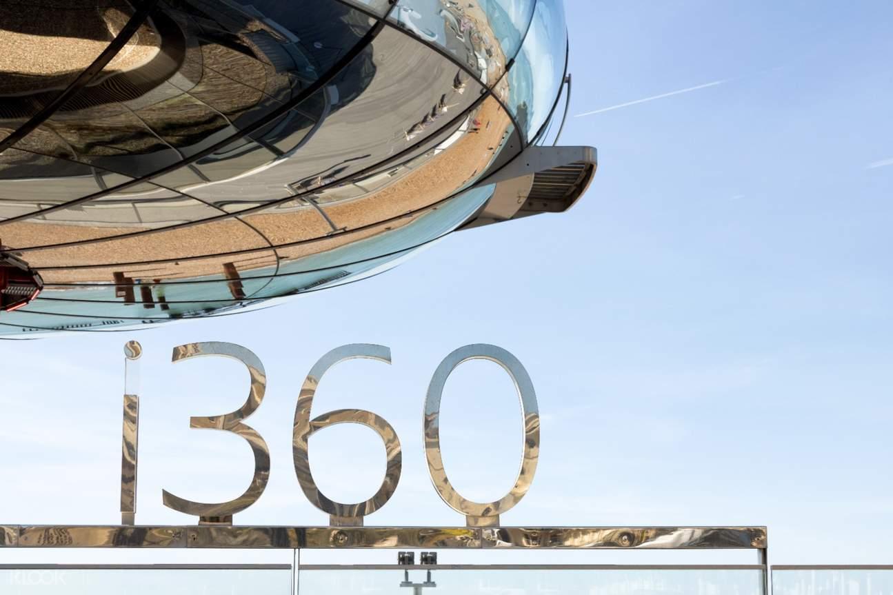 Logo I360 blue sky