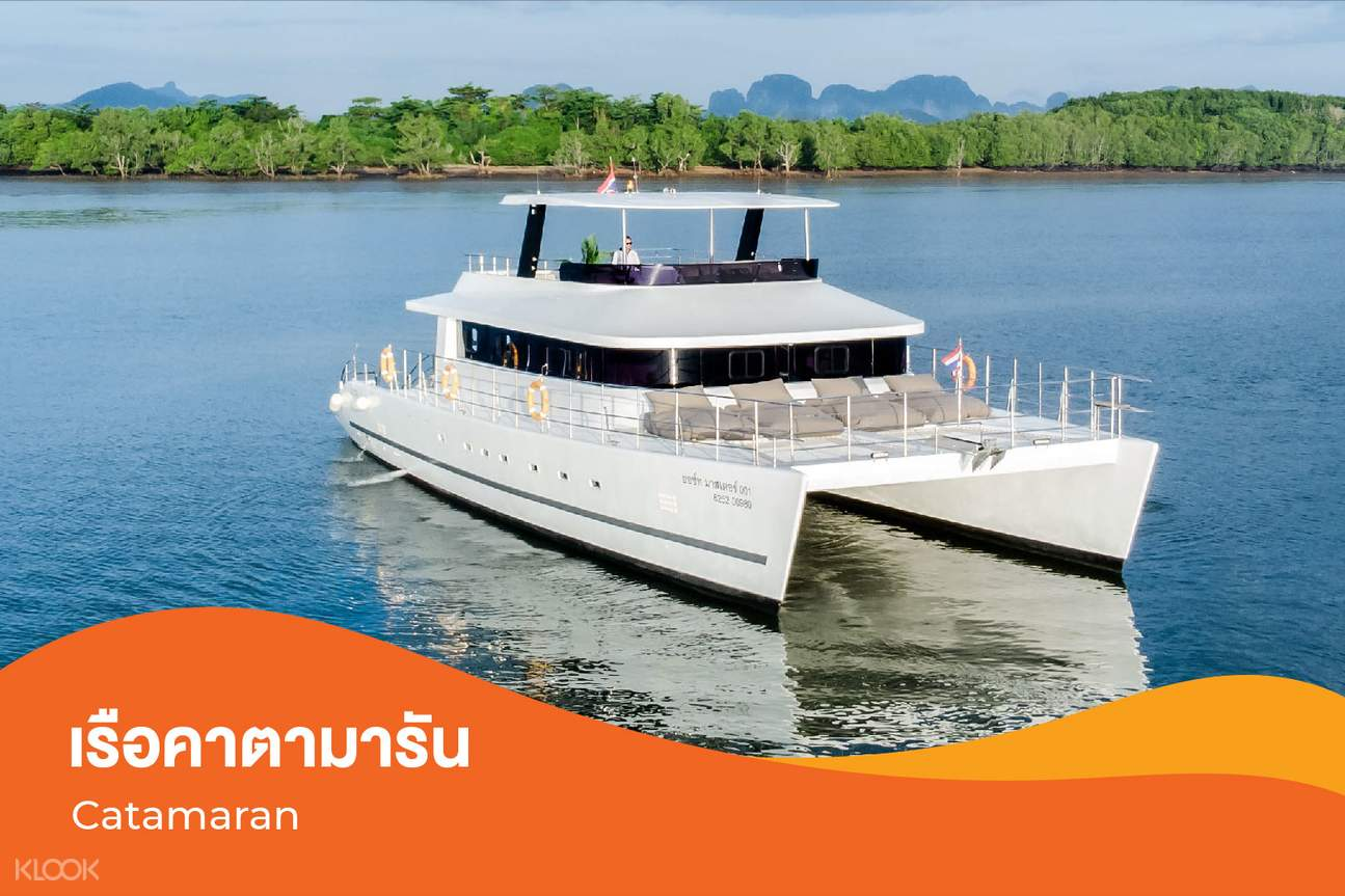 Luxury Cruise Sunset Tour 7
