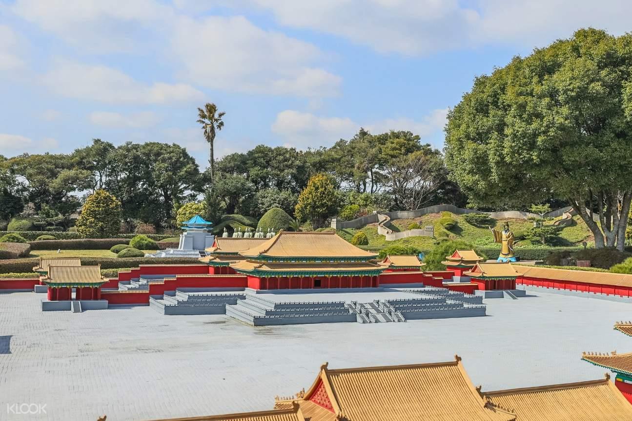 China-The Forbidden City at Soingook Theme Park
