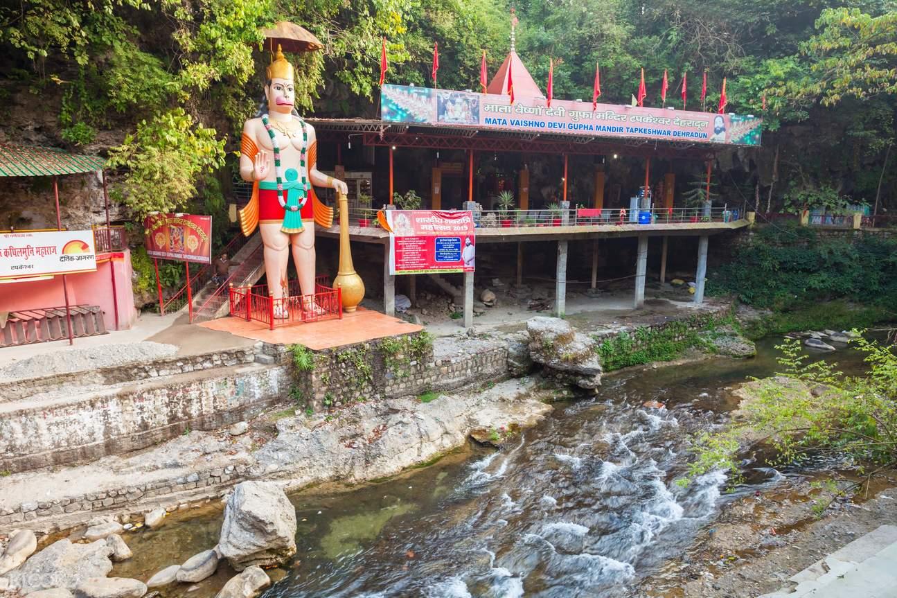 Pemandangan Dehradun