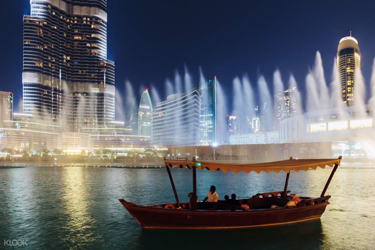 Burk Khalifa fountain