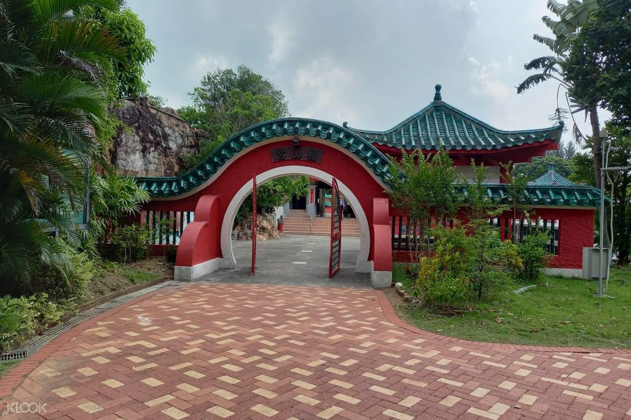Da Bo Gong Temple at Kusu Island