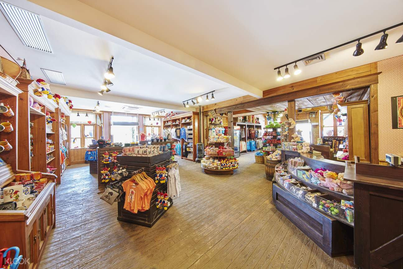 PortAventura Shop