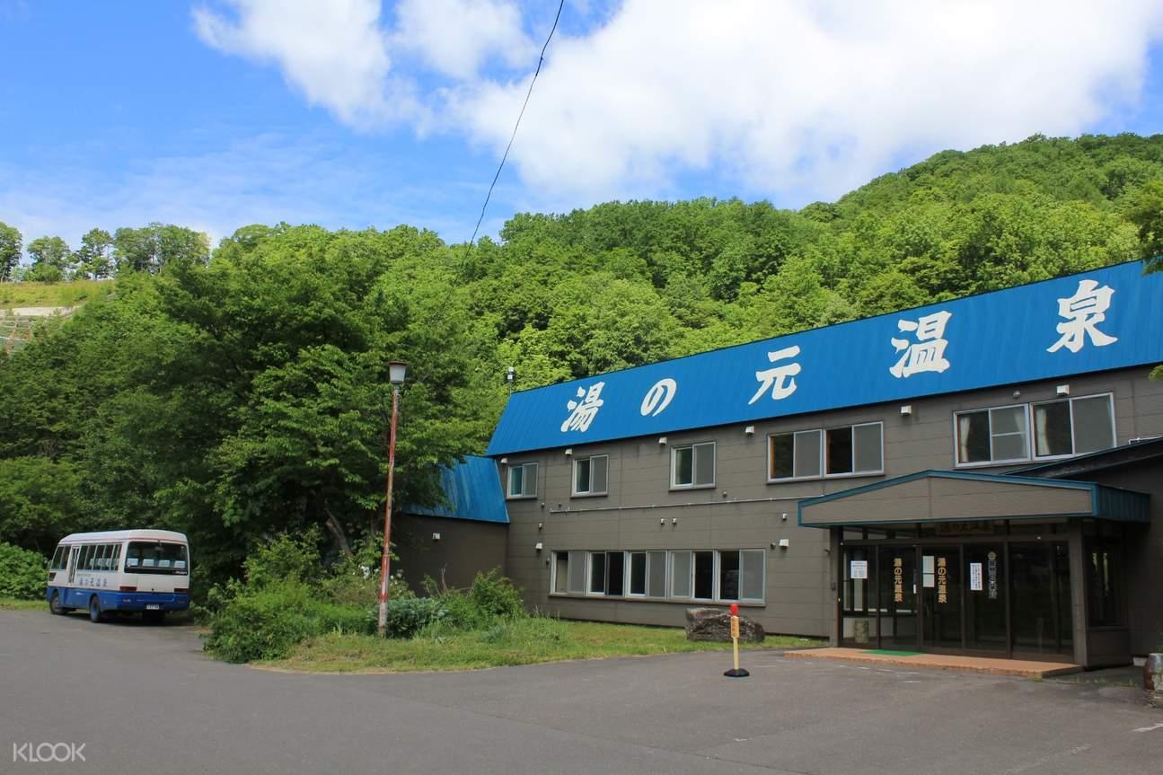exterior of yunomoto onsen