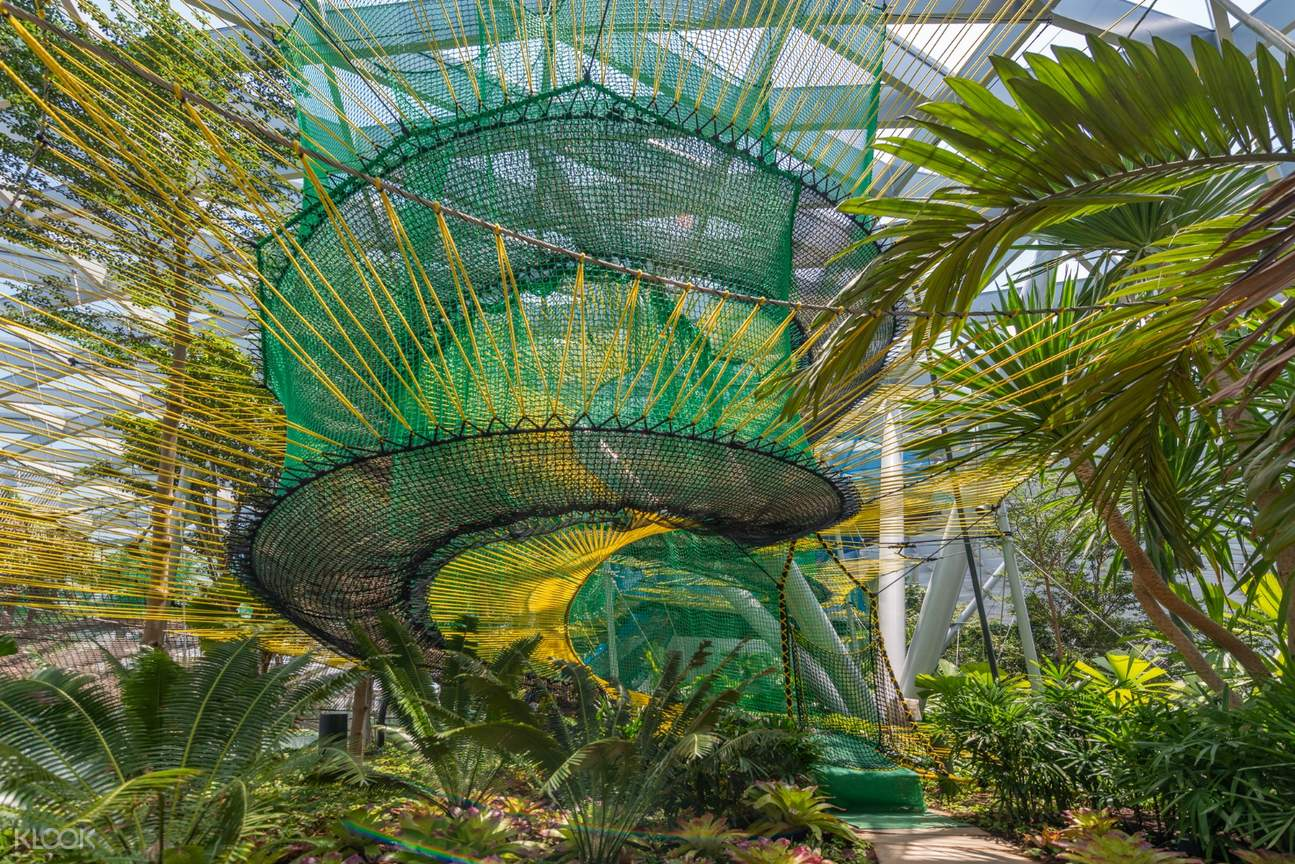 manulife sky nets in jewel changi airport singapore