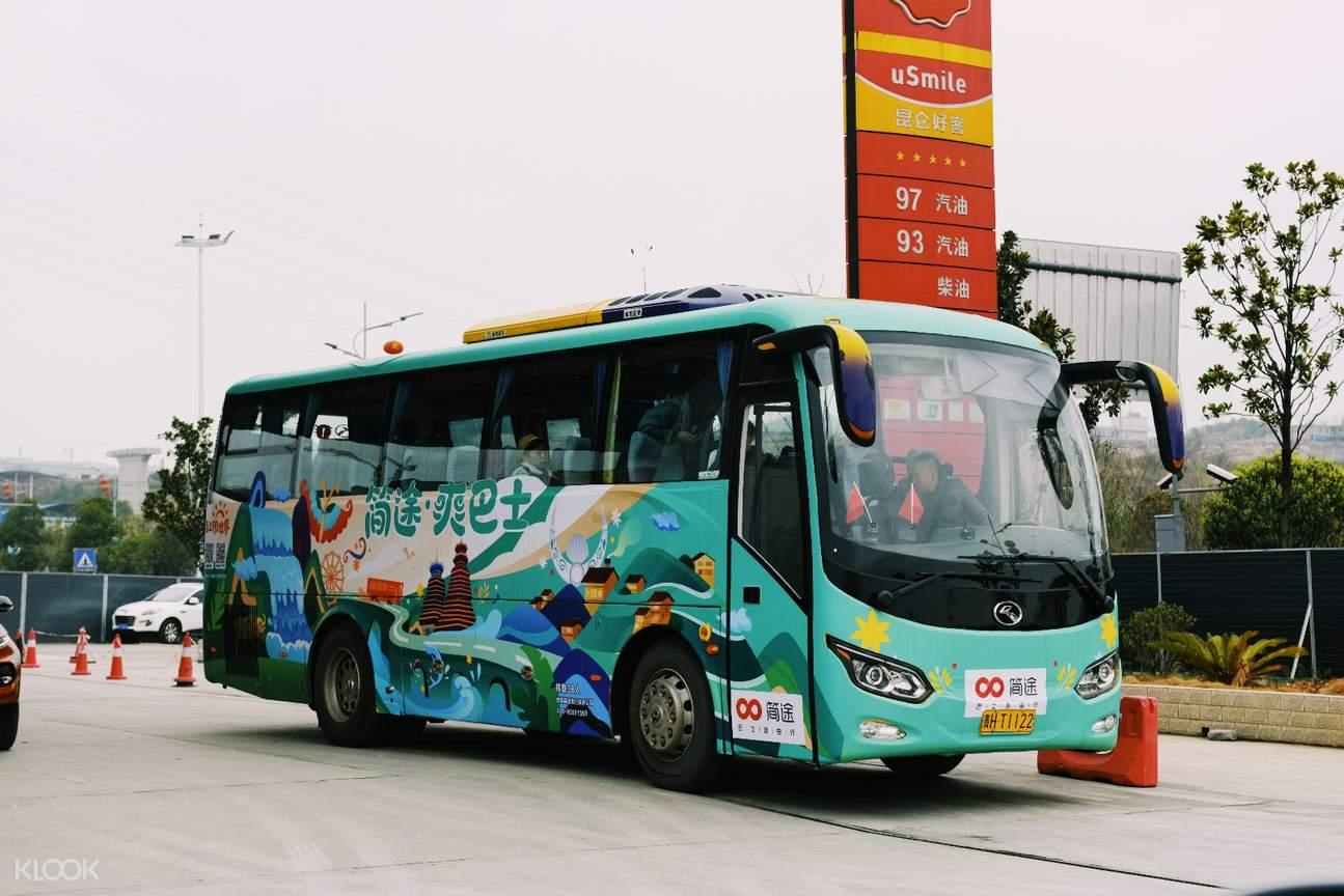 chengdu bus transfer