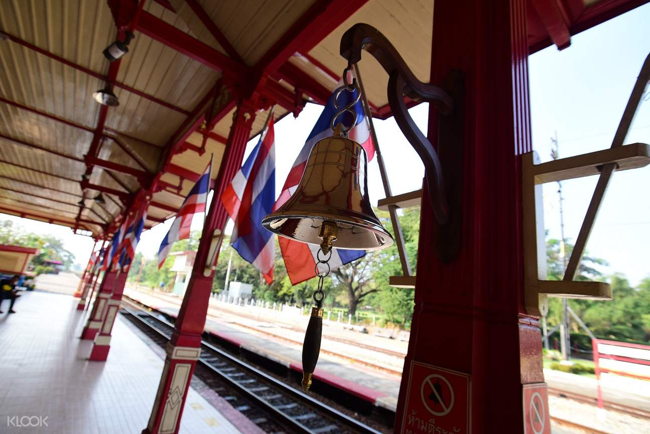 hua hin railway station tour