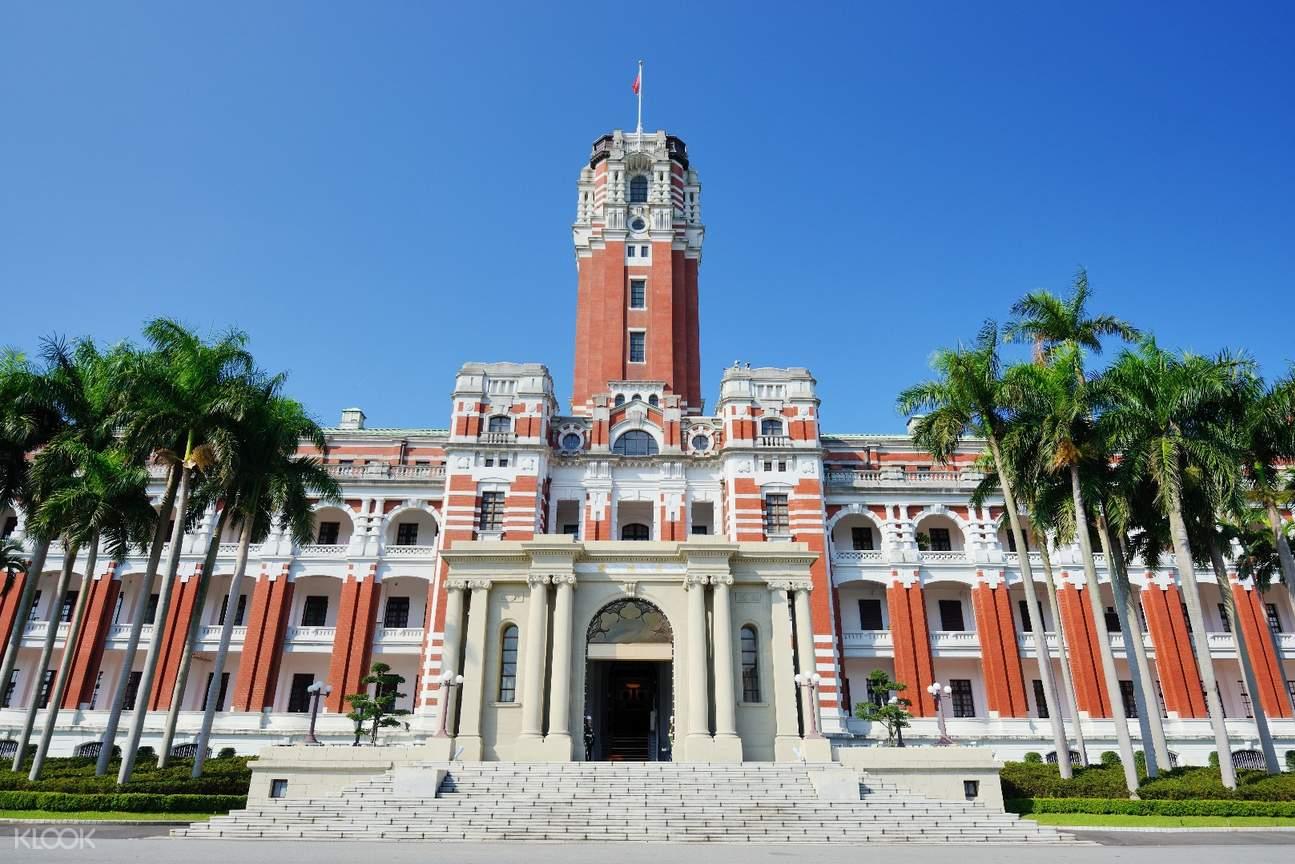 taiwan history