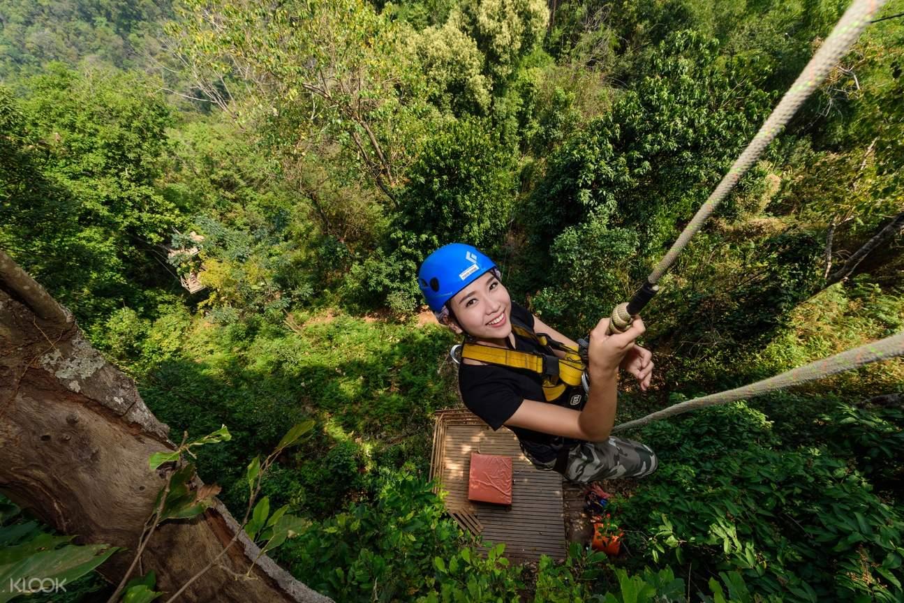 清迈天际线丛林飞索体验
