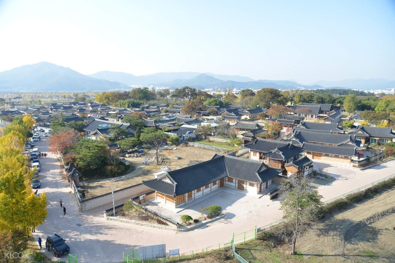 Gyeongju Village
