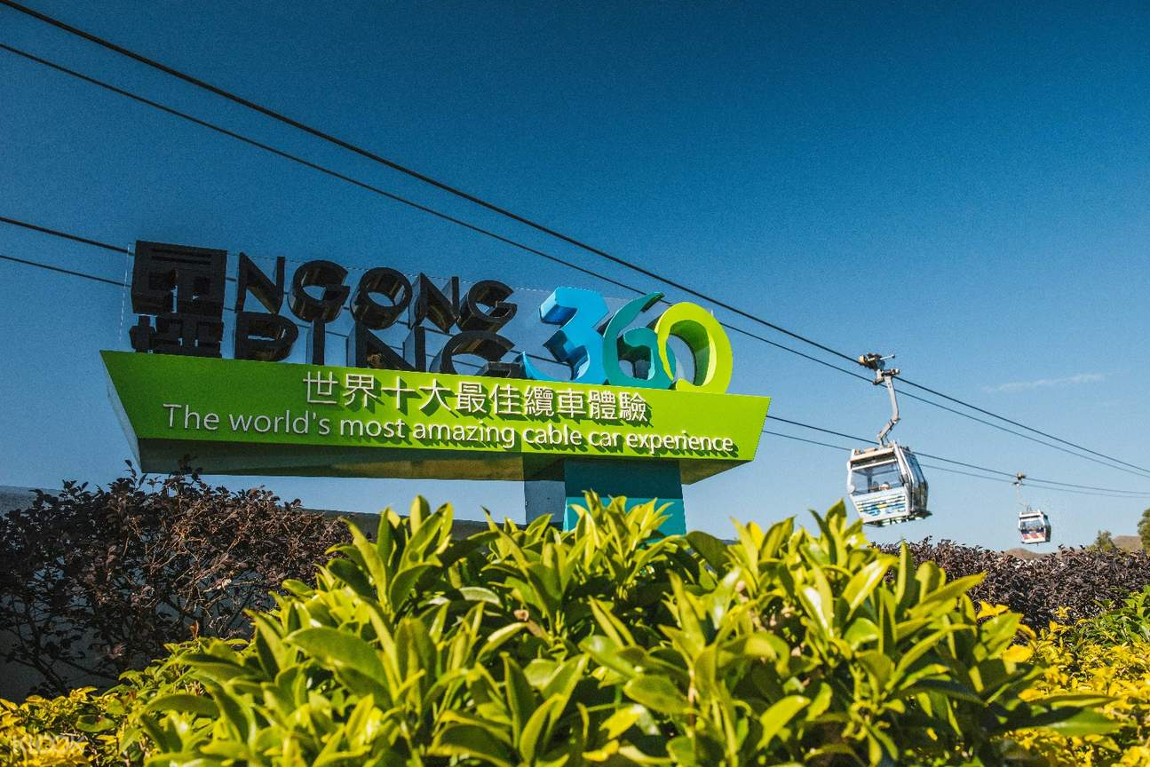 Ngong Ping 360 (One Way Standard Cabin + One Way Crystal Cabin)