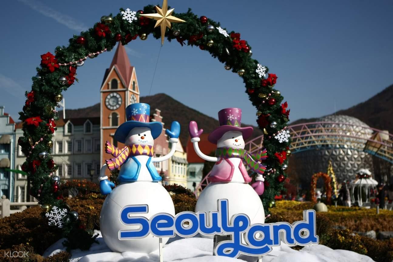 首爾樂園,