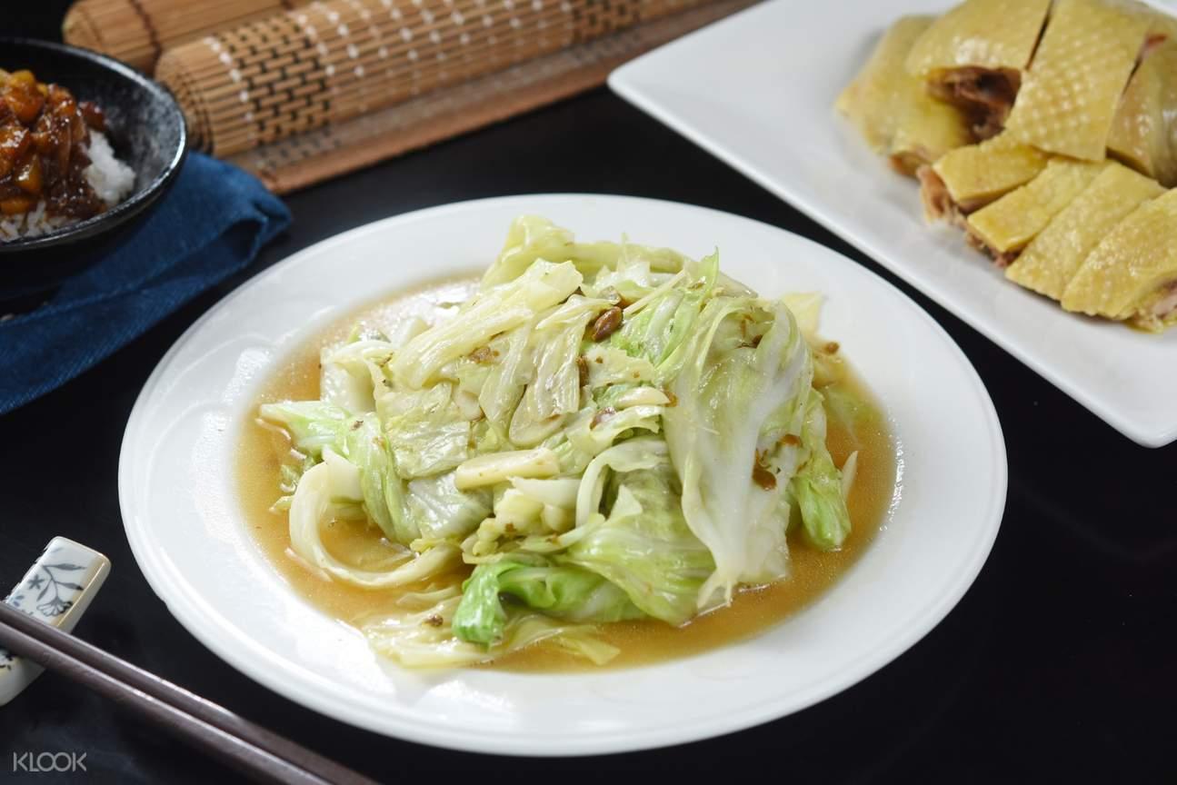 Fried Cabbage at My Stove at Songjiang Nanjing Station