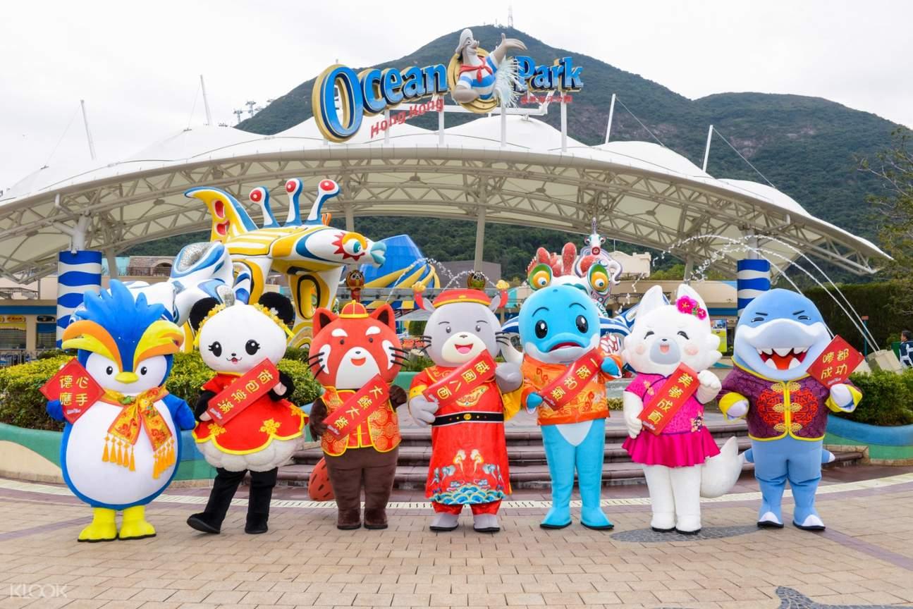 family photo ocean park new year