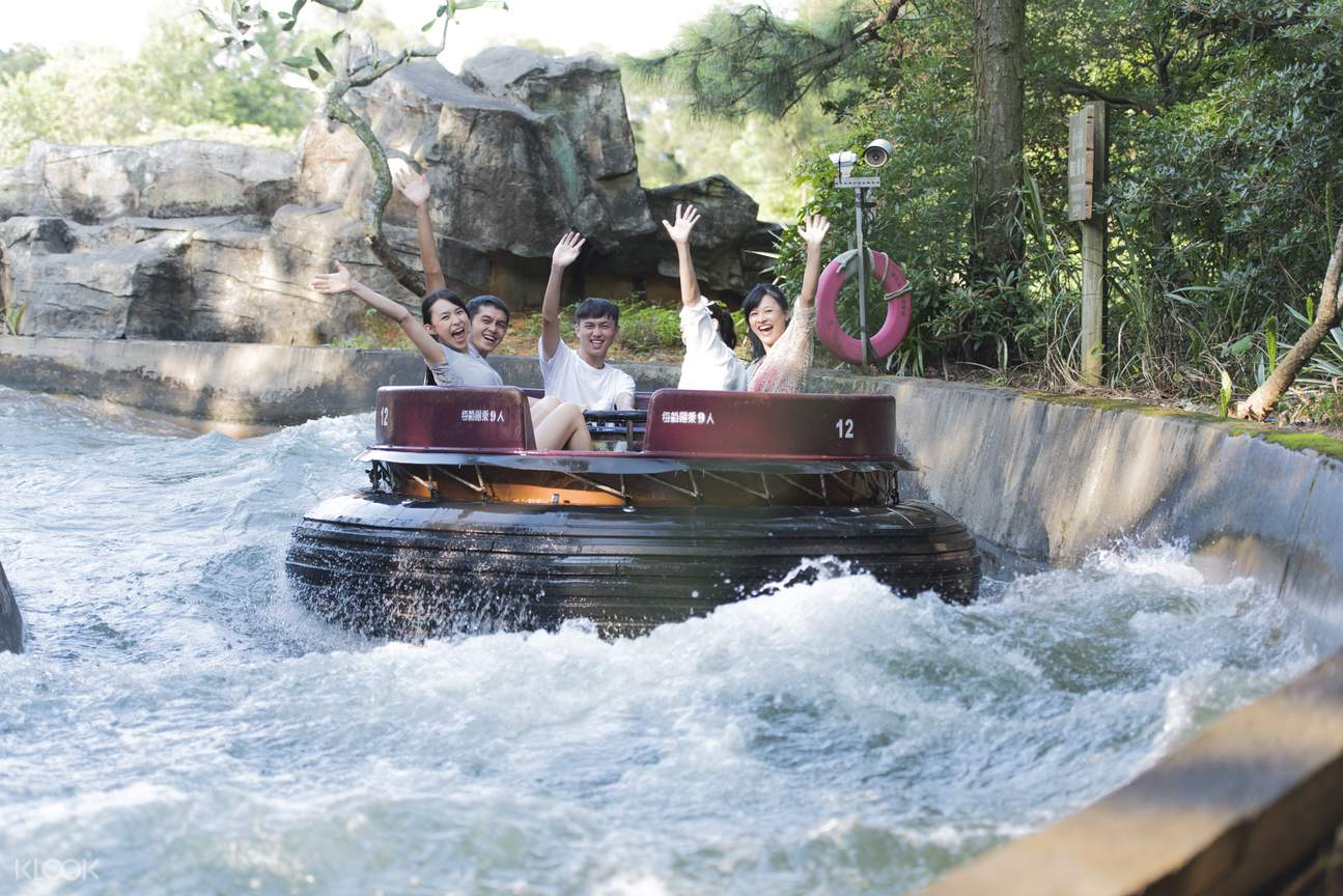 leafoo village theme park attractions