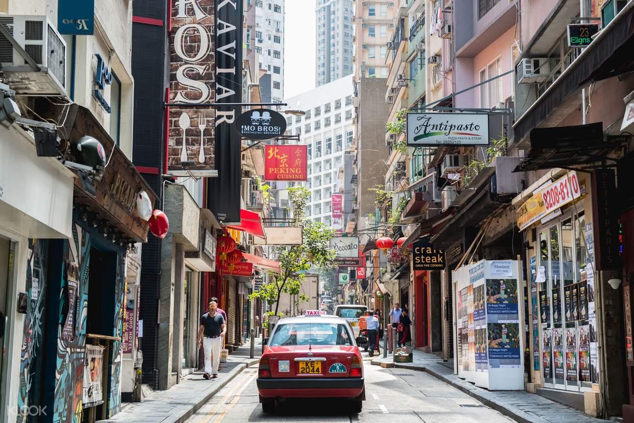 香港旧城中环