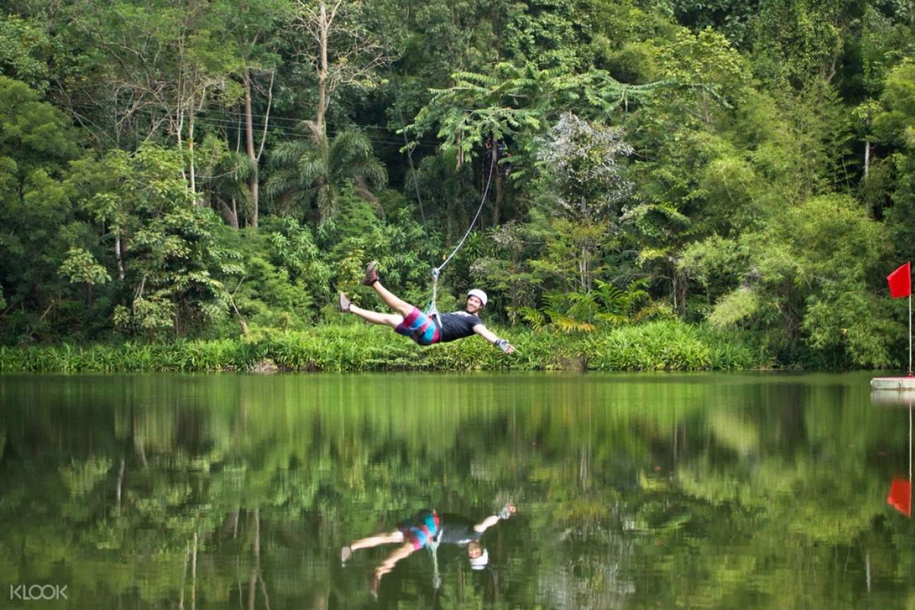泰国 北碧 Kanchanaburi 树顶冒险乐园
