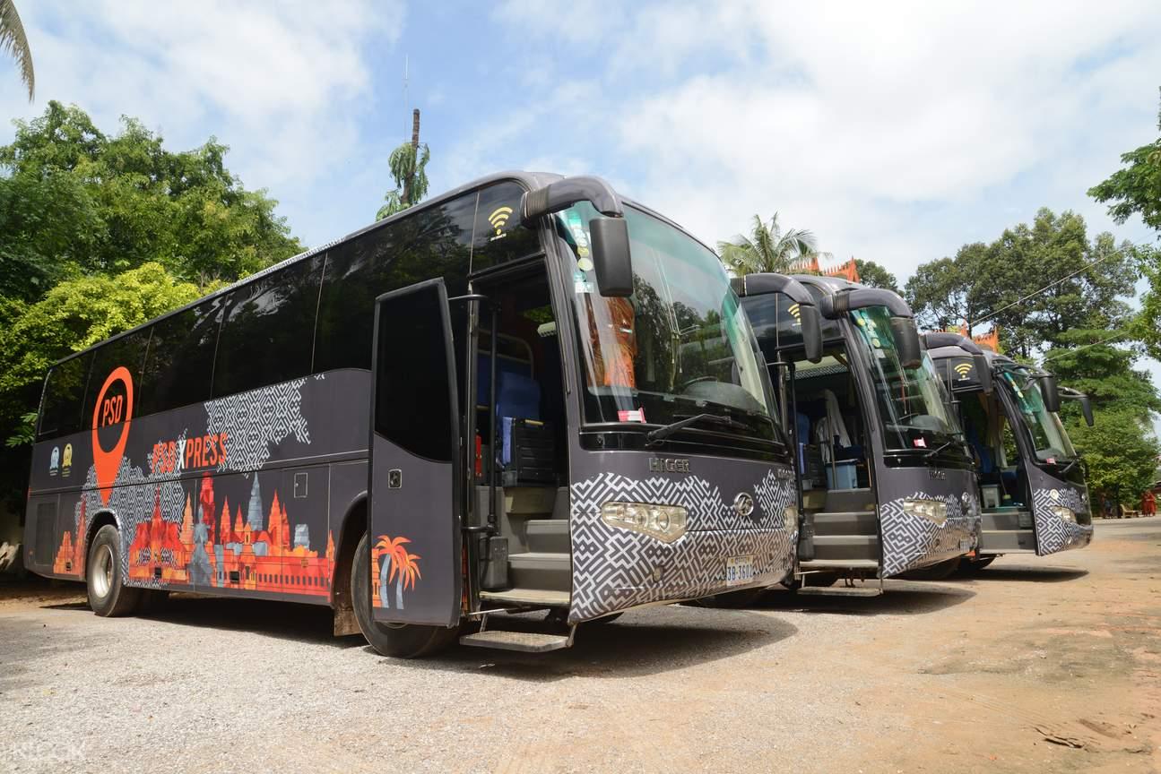 城市交通 PSD Xpress金边与暹粒往返接送