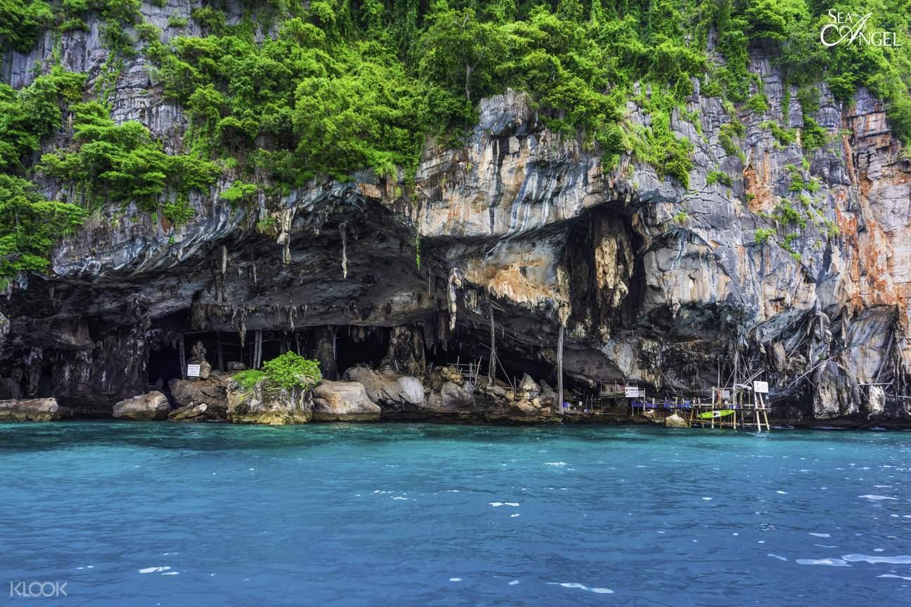 ทัวร์เกาะพีพี อ่าวมาหยา