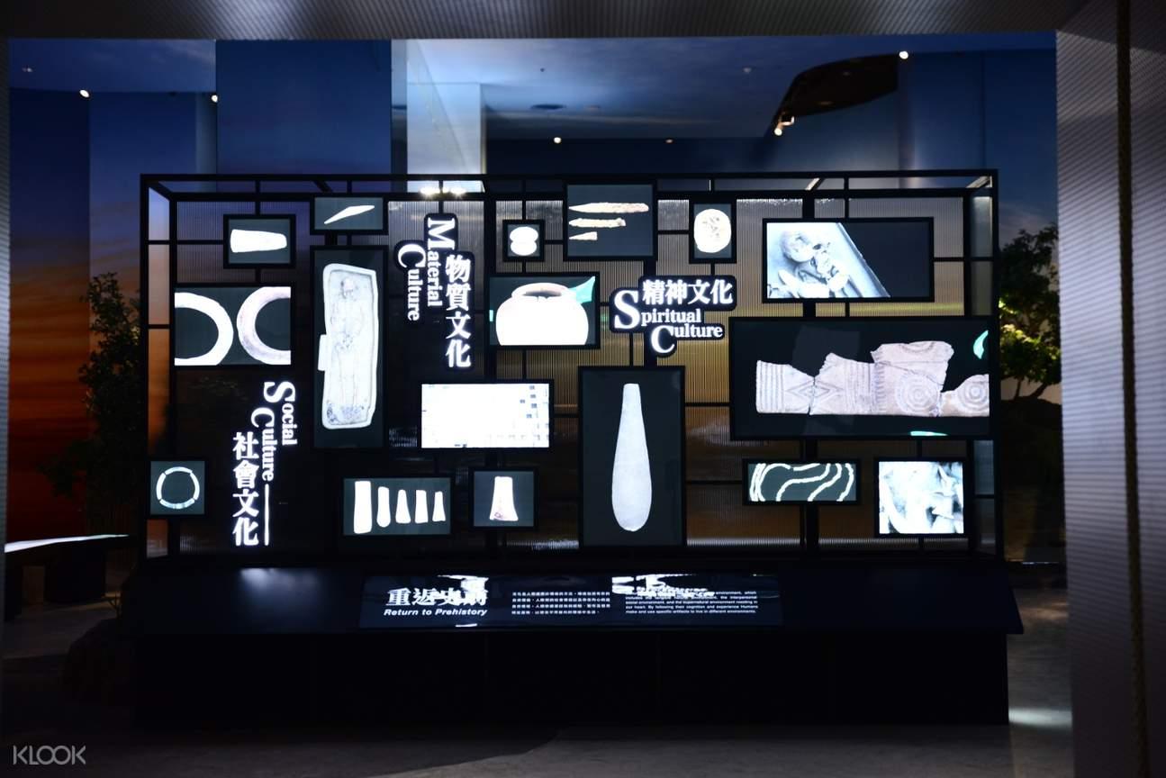 蔦松文化人面陶偶出土於道爺遺址,是博物館典藏的代表性文物之一