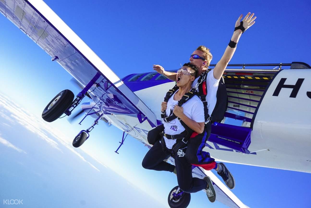 芭達雅高空跳傘