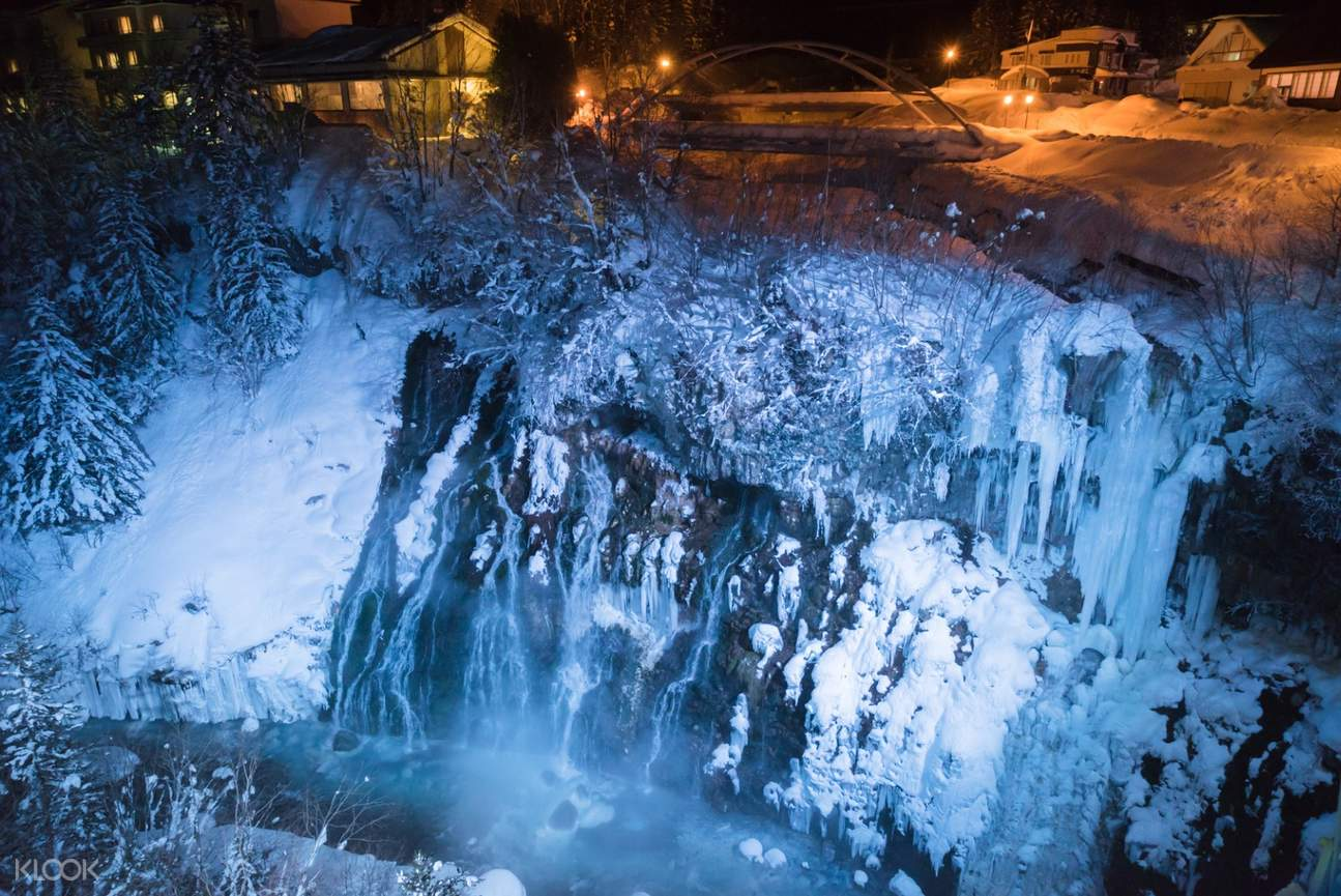 Shirahige Falls during light-up event