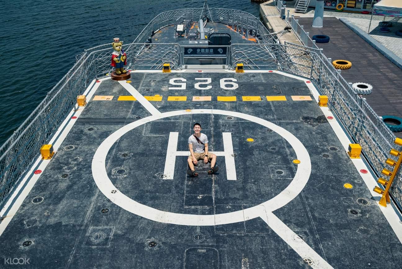 Deyang Navy Destroyer Museum