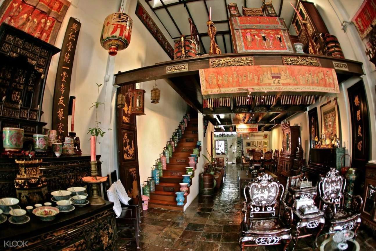 The Intan Museum